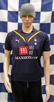 2009-2010 Tottenham Hotspur Puma Football Shirt (Youths 11-12 Years)