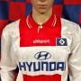 1997-1998 Hamburg SV uhlsport Football Shirt (Adult Small)