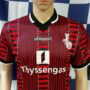 2000-2001 M.S.V. Duisburg uhlsport Football Shirt (Adult Small)